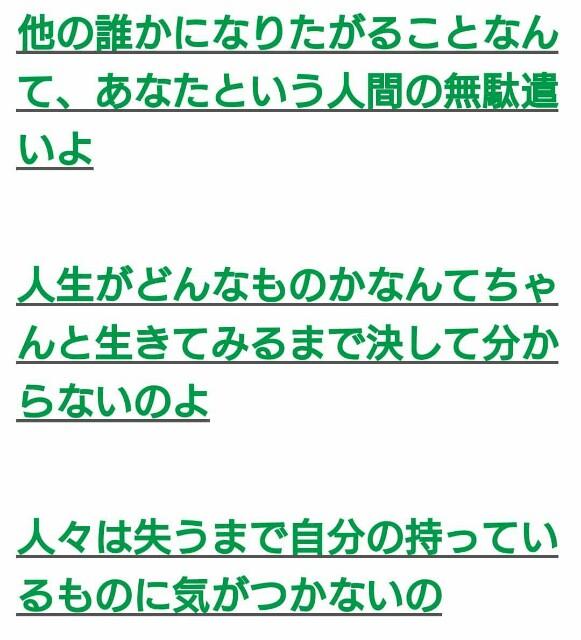 f:id:somin753:20170702124818j:image