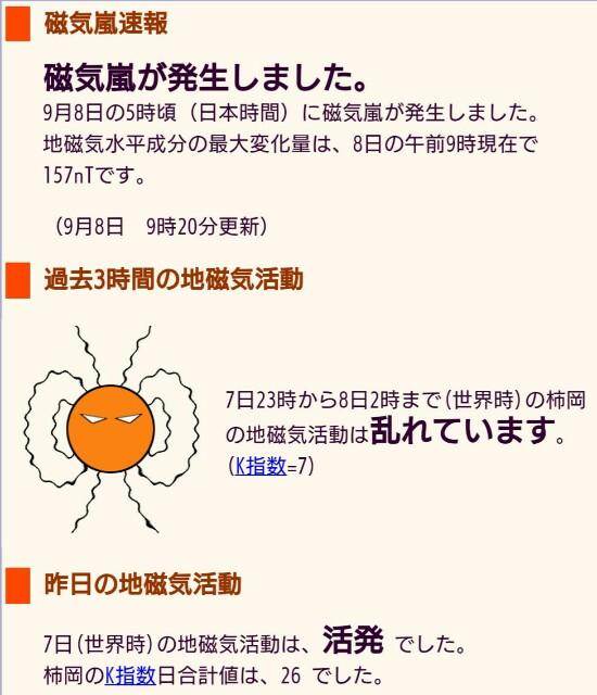 f:id:somin753:20170908113935j:image