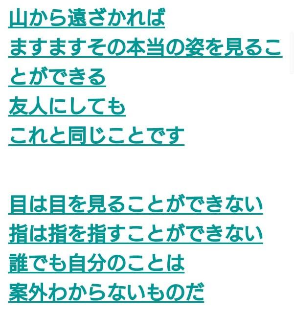 f:id:somin753:20180720072718j:image