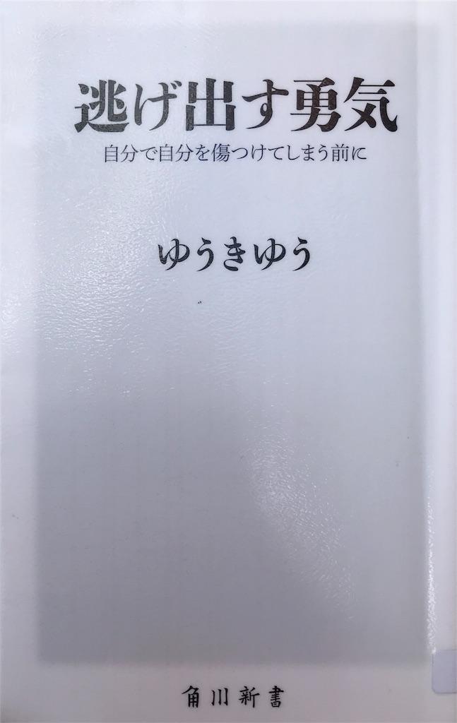 f:id:sommelier-yosuke:20180918215748j:image