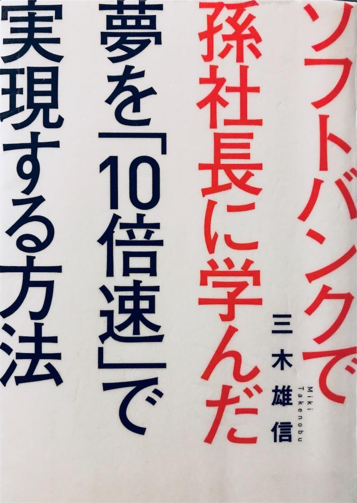 f:id:sommelier-yosuke:20180924202957j:image