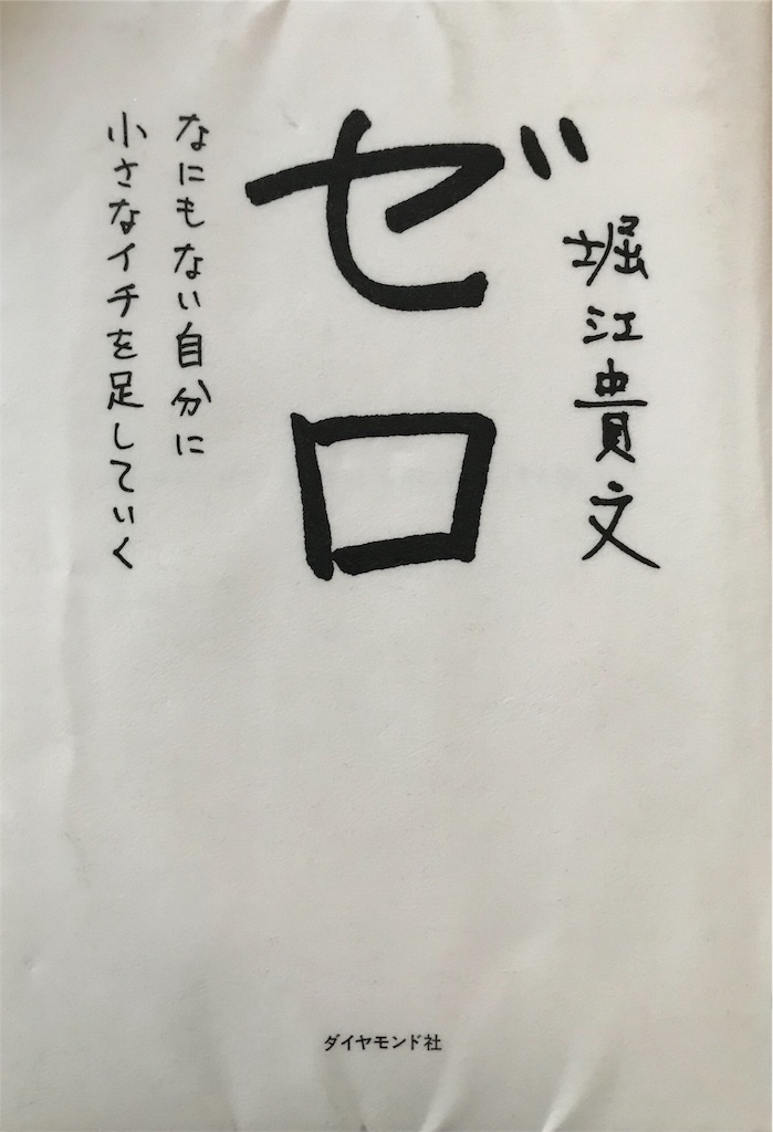 f:id:sommelier-yosuke:20181001112625j:image