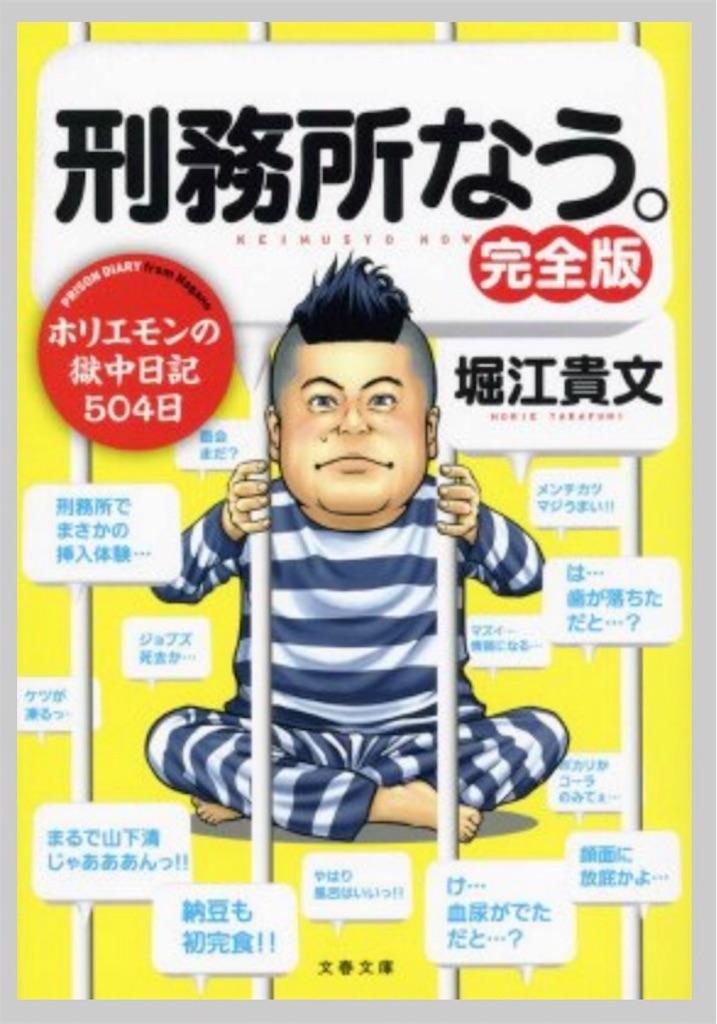 f:id:sommelier-yosuke:20181114093415j:image