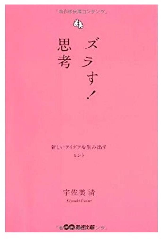 f:id:sommelier-yosuke:20181120164640j:image