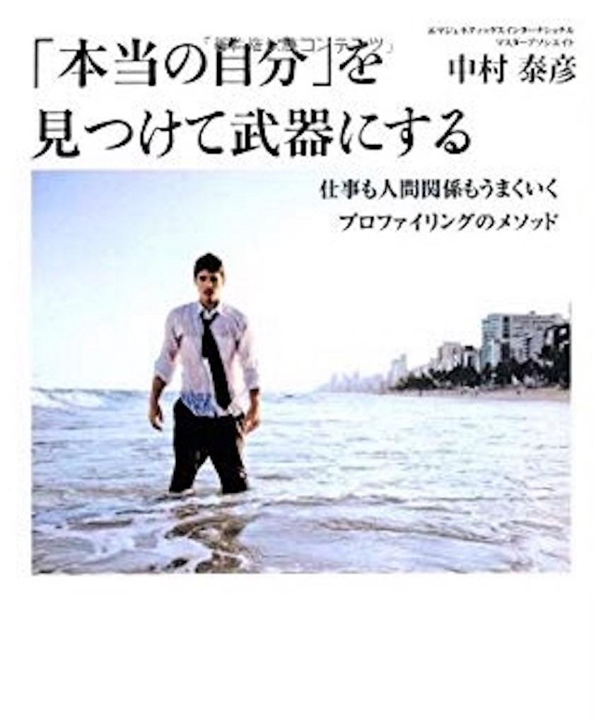 f:id:sommelier-yosuke:20181120170009j:image
