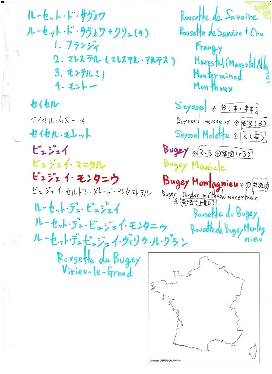 f:id:sommelier-yosuke:20190905042721j:plain