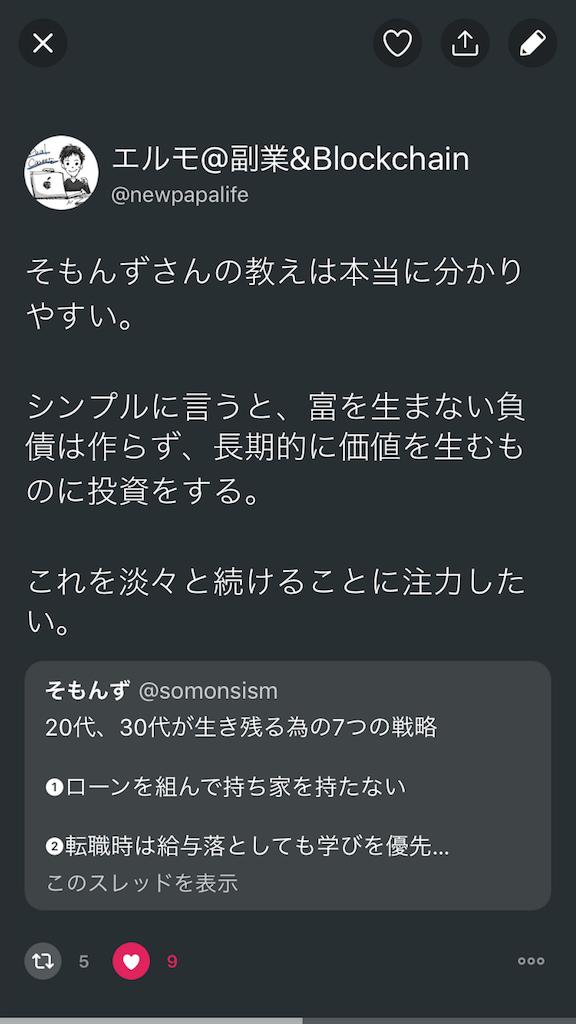 f:id:somonsism:20180507084341p:image