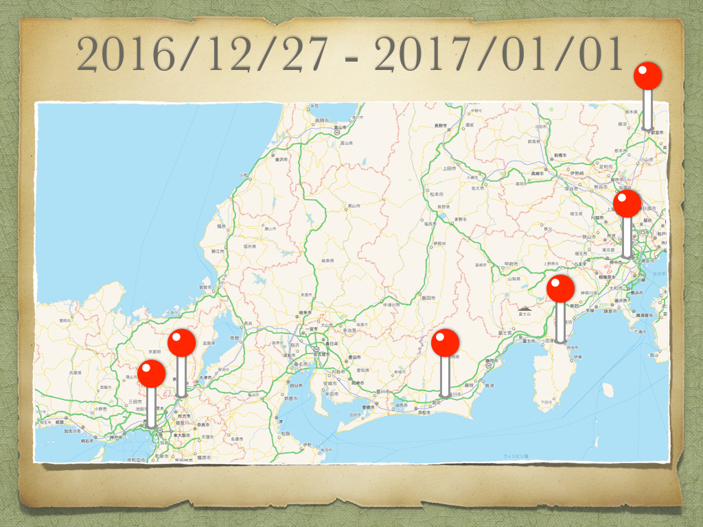 f:id:somorizo:20170102235846j:plain