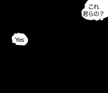f:id:somtam555:20200602120650p:plain