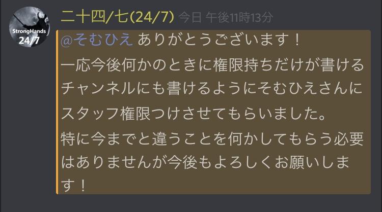 f:id:somuhie:20181030235827j:plain