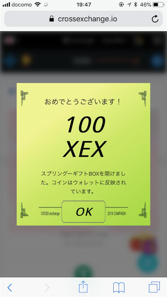f:id:somuhie:20190401205804p:image