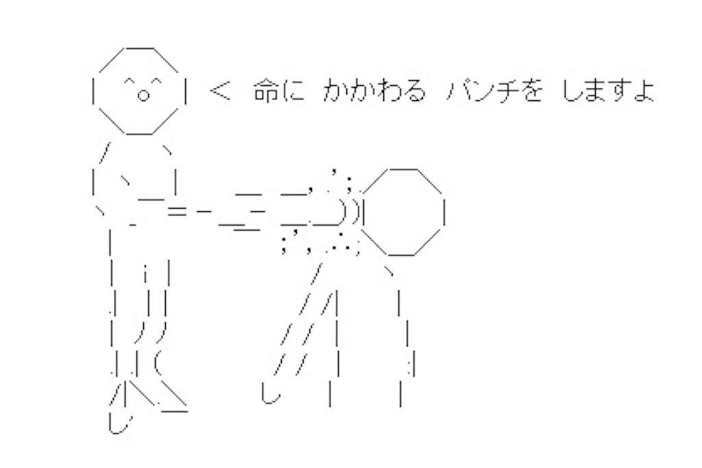 f:id:somuhie:20190612205851j:image