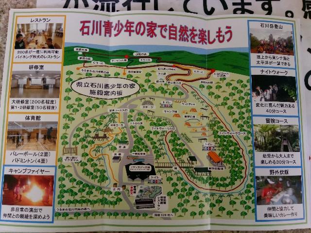 f:id:somutamu_musume3:20200318130156j:image