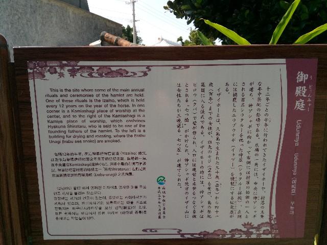 f:id:somutamu_musume3:20200318131016j:image