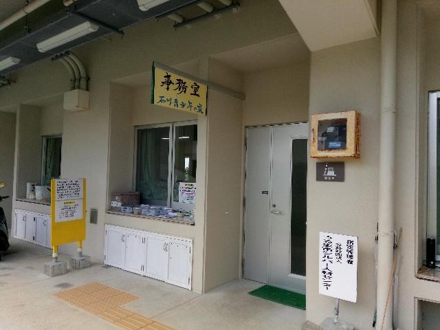 f:id:somutamu_musume3:20200318131824j:image