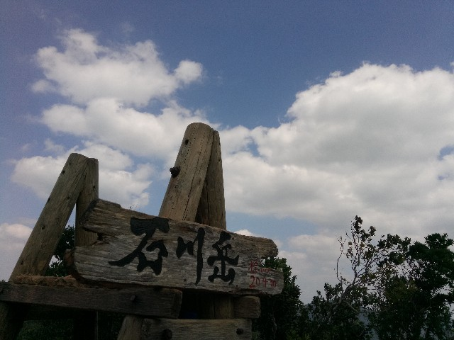 f:id:somutamu_musume3:20200318132717j:image