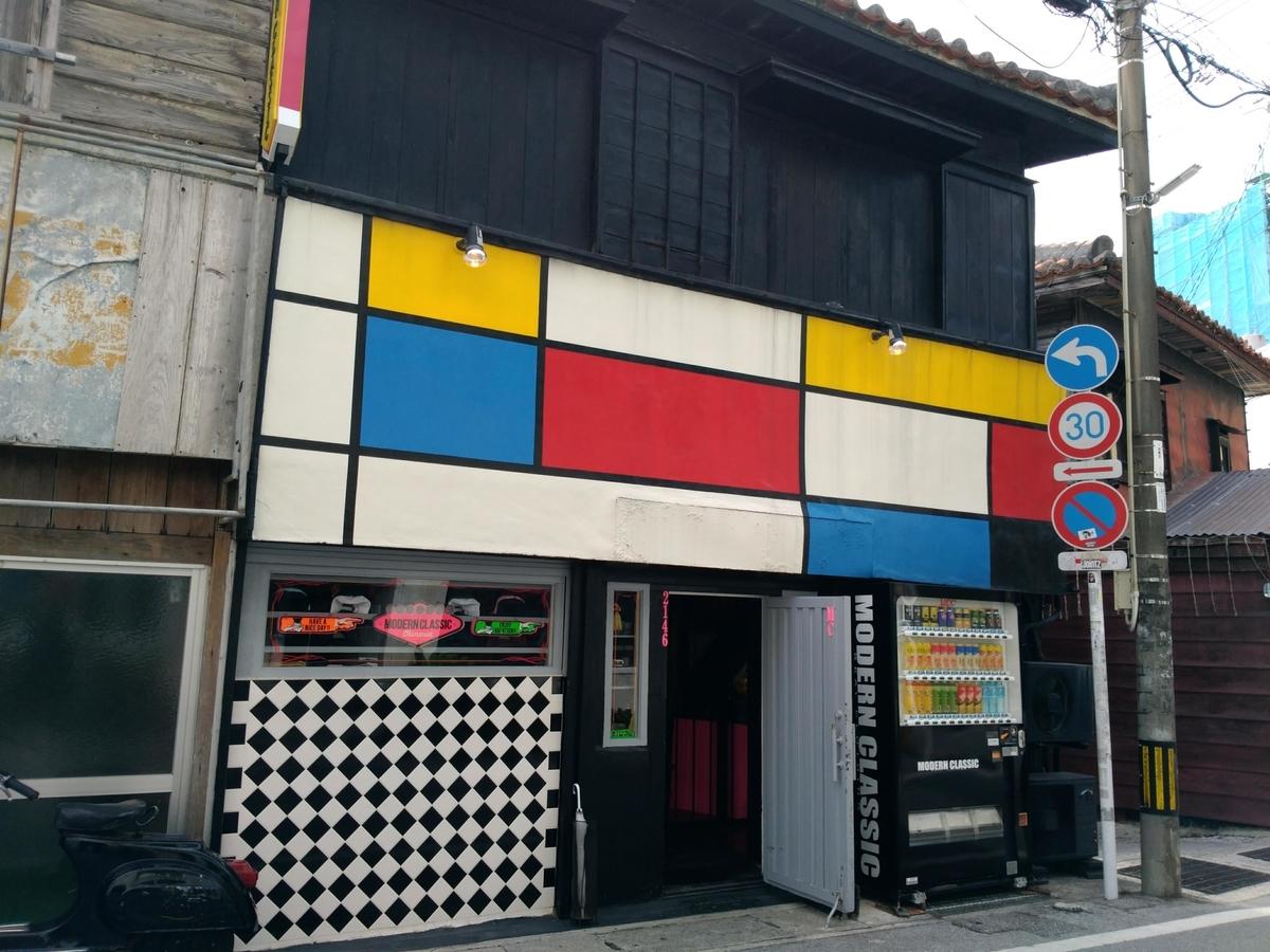 f:id:somutamu_musume3:20200327194000j:plain