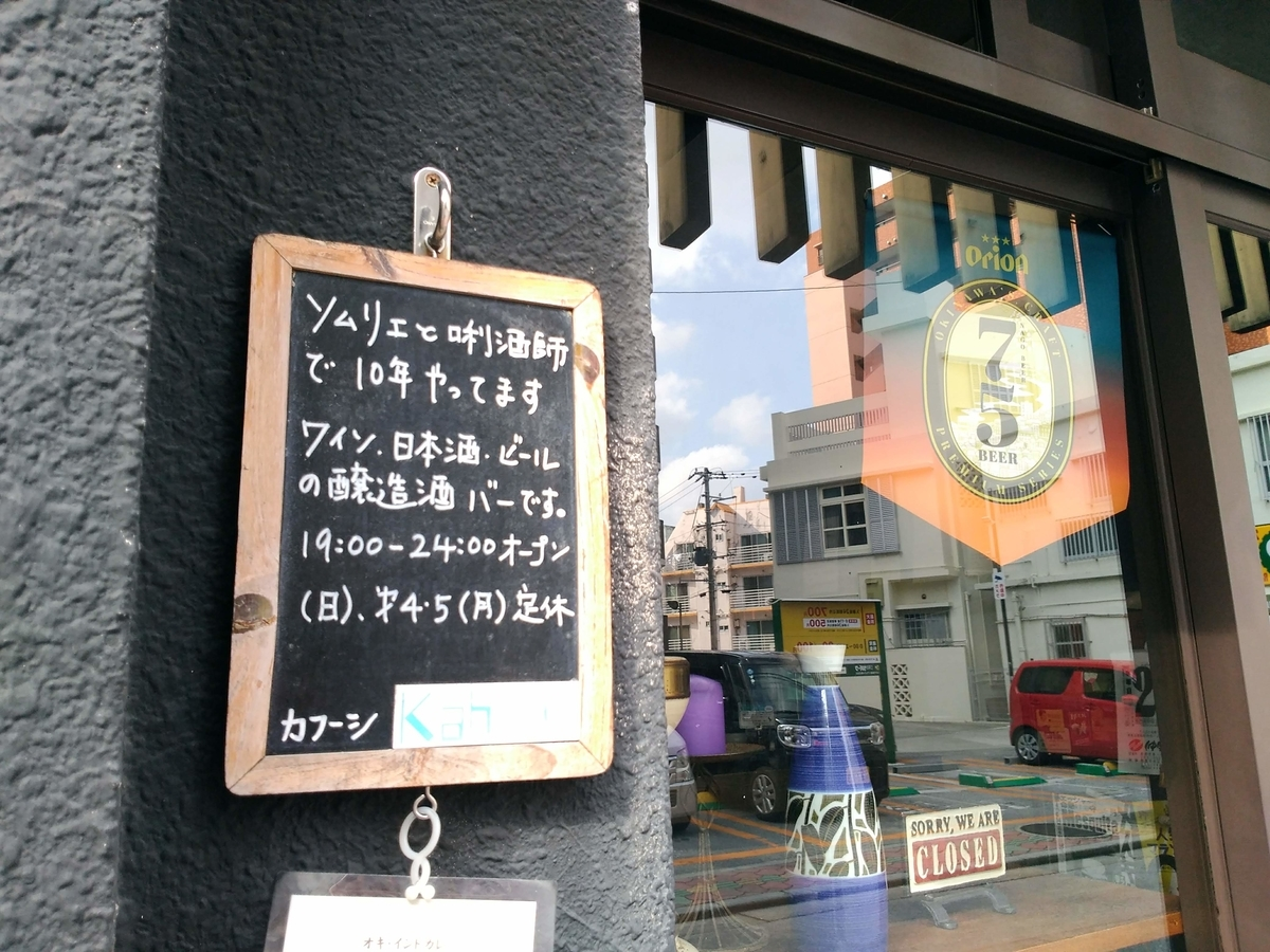 f:id:somutamu_musume3:20200327194407j:plain