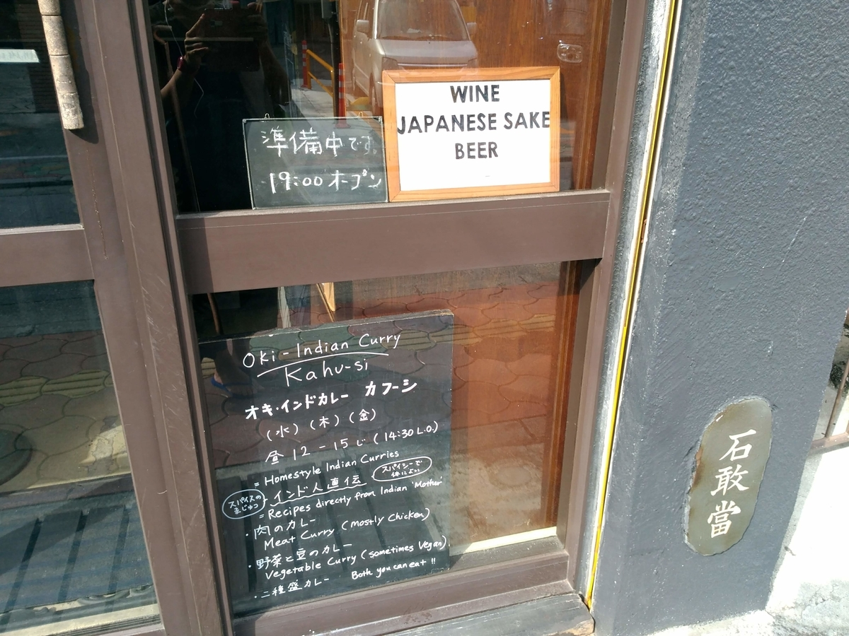 f:id:somutamu_musume3:20200327194413j:plain