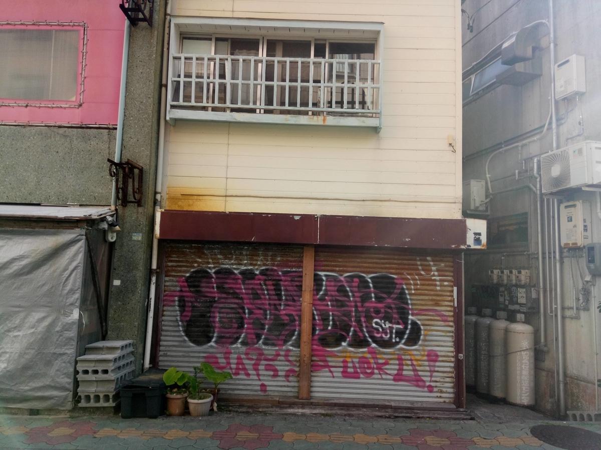 f:id:somutamu_musume3:20200328045128j:plain