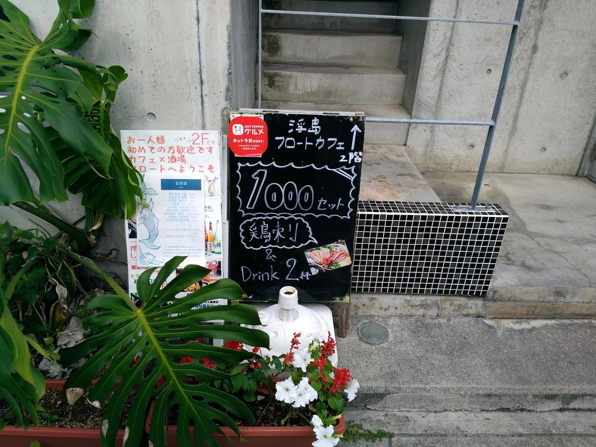 f:id:somutamu_musume3:20200328050917j:plain