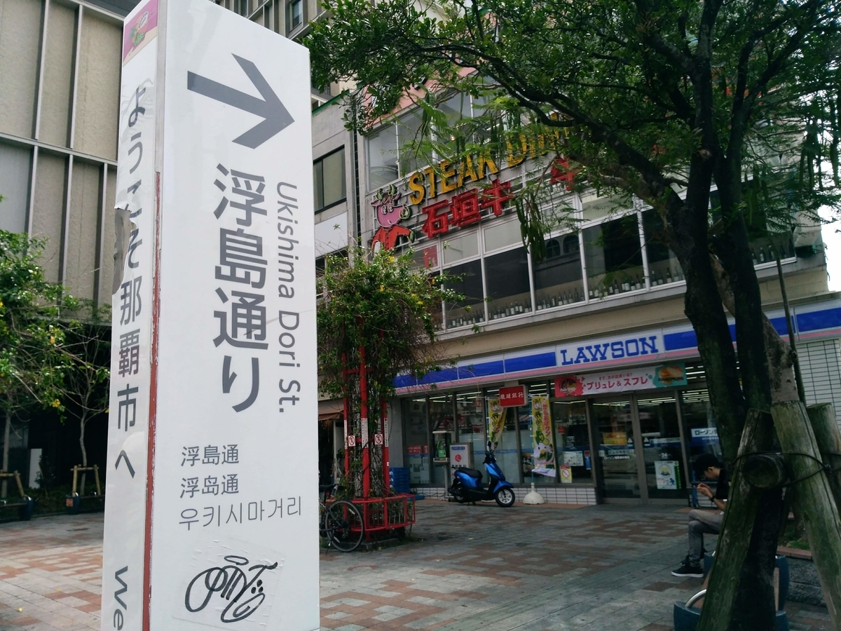 f:id:somutamu_musume3:20200328140059j:plain