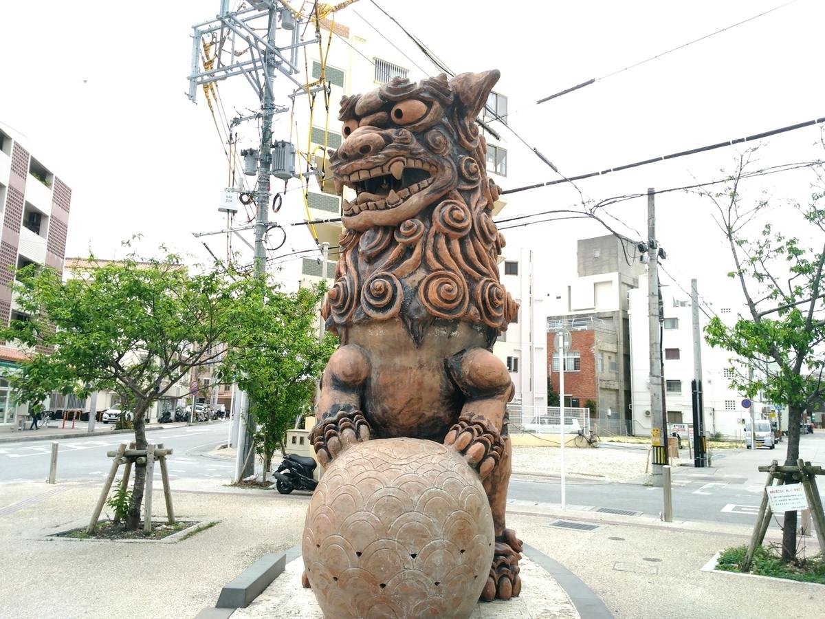 f:id:somutamu_musume3:20200328145042j:plain