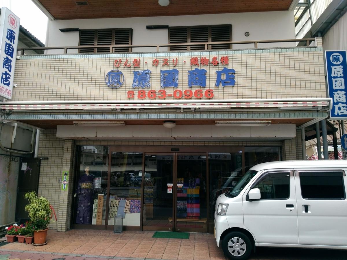 f:id:somutamu_musume3:20200328145200j:plain