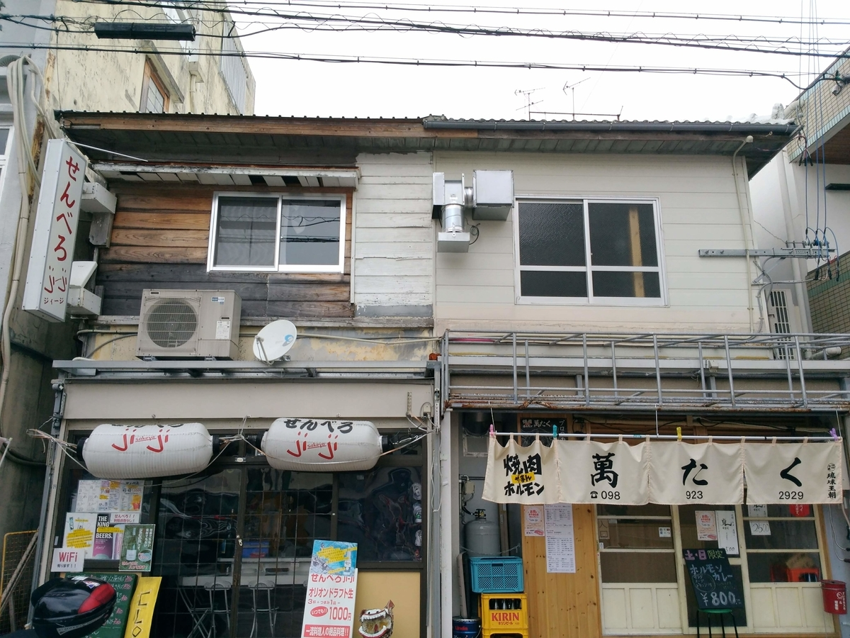 f:id:somutamu_musume3:20200328145225j:plain
