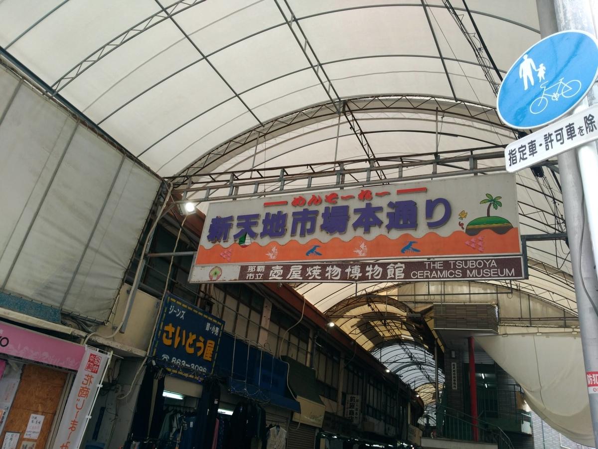 f:id:somutamu_musume3:20200328145345j:plain