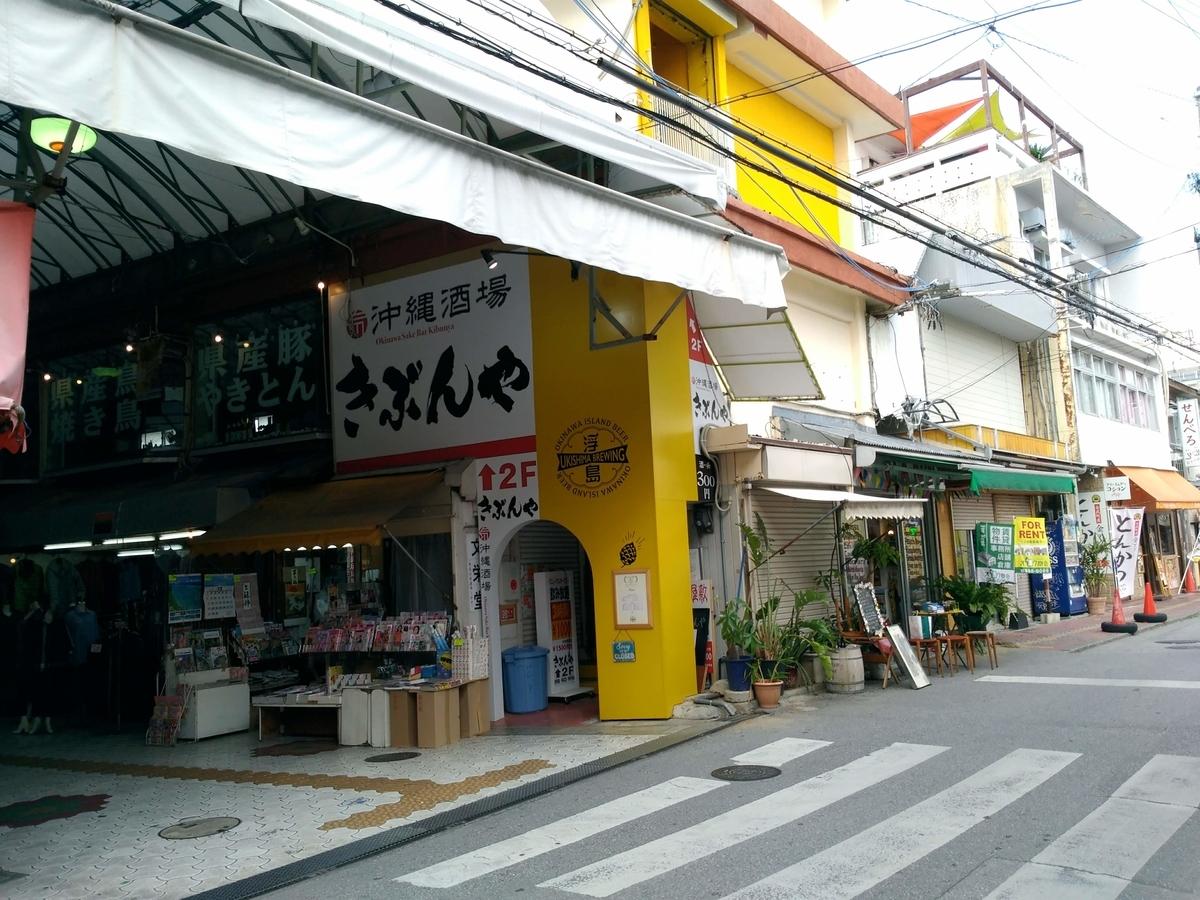 f:id:somutamu_musume3:20200328145356j:plain