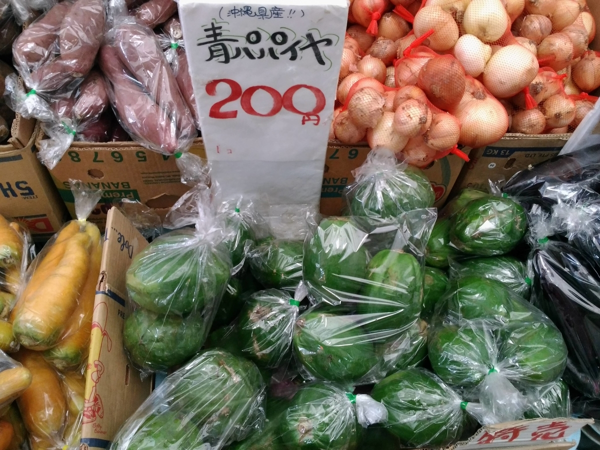 f:id:somutamu_musume3:20200331143612j:plain