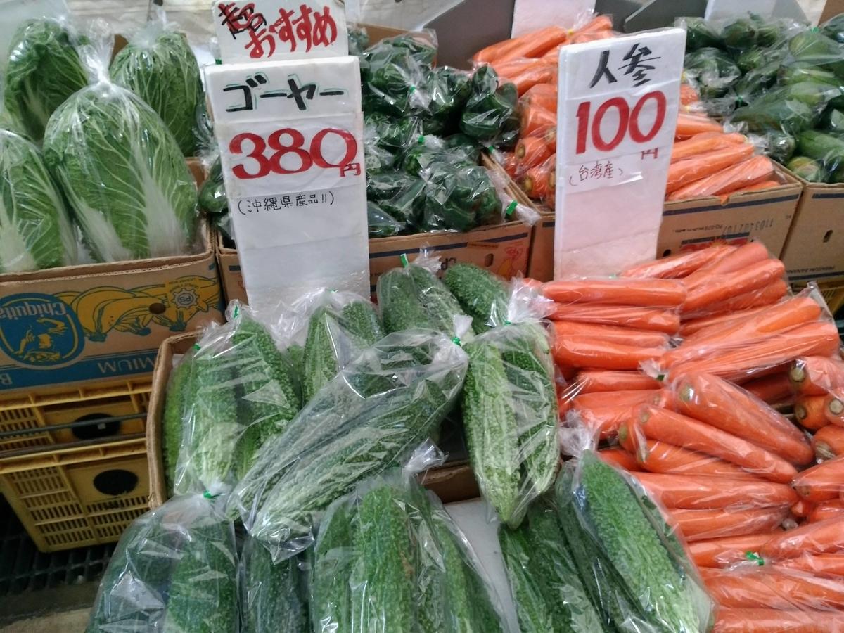 f:id:somutamu_musume3:20200331143643j:plain