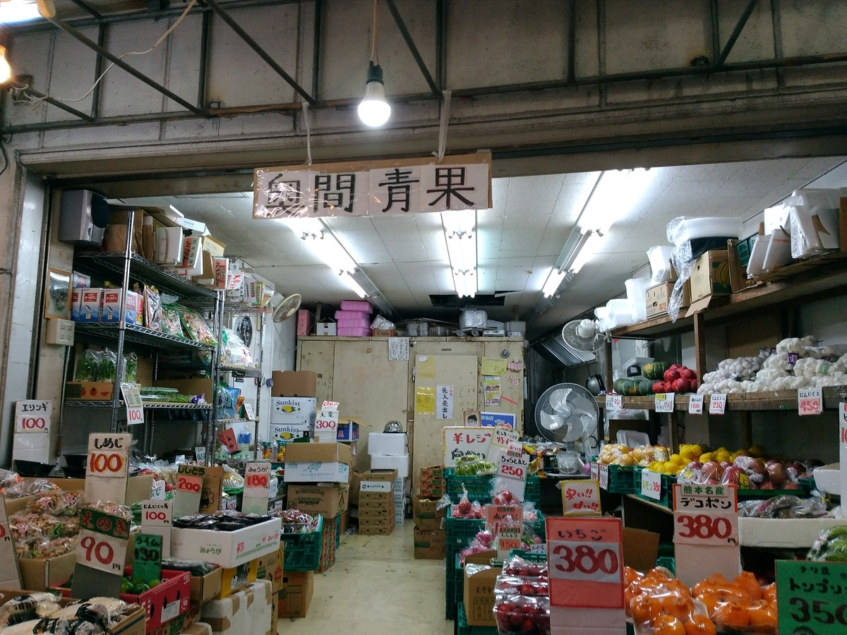f:id:somutamu_musume3:20200331143810j:plain