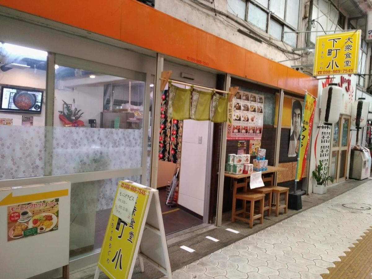 f:id:somutamu_musume3:20200331143849j:plain