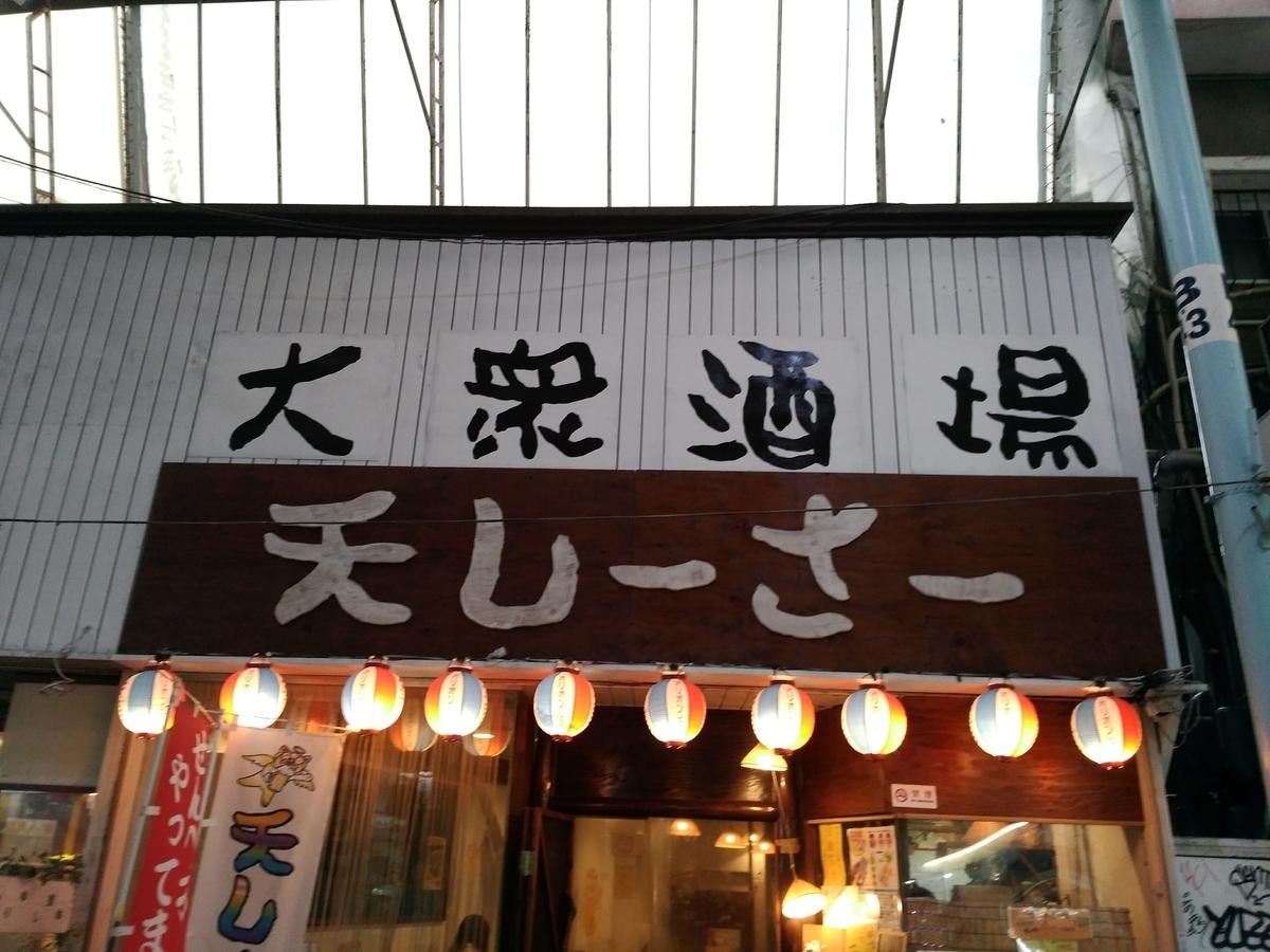 f:id:somutamu_musume3:20200403134126j:plain