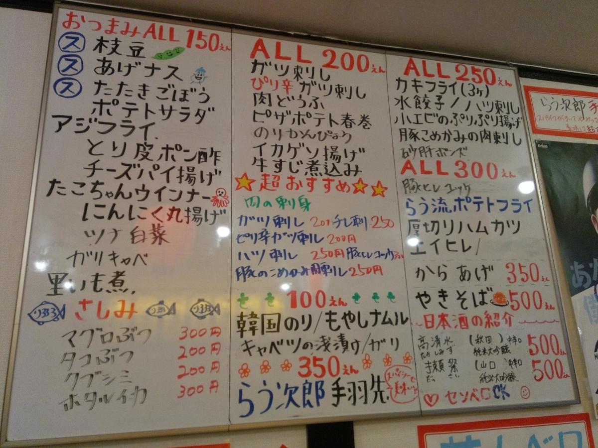 f:id:somutamu_musume3:20200403135717j:plain