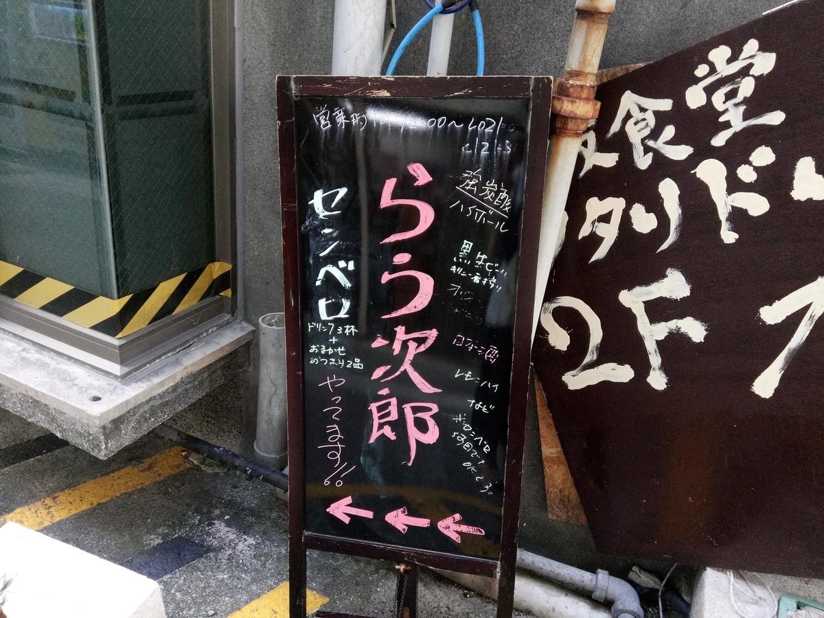 f:id:somutamu_musume3:20200403135748j:plain