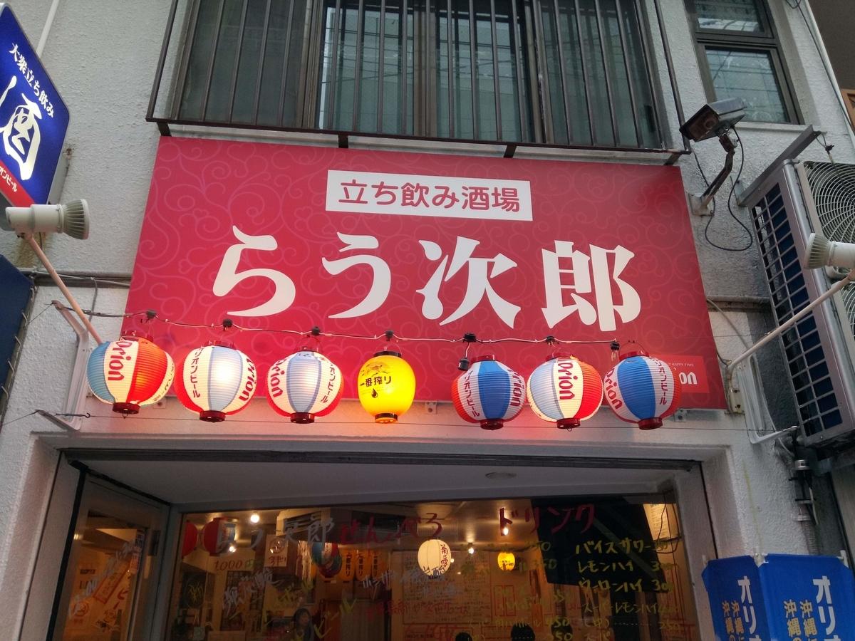 f:id:somutamu_musume3:20200403135801j:plain