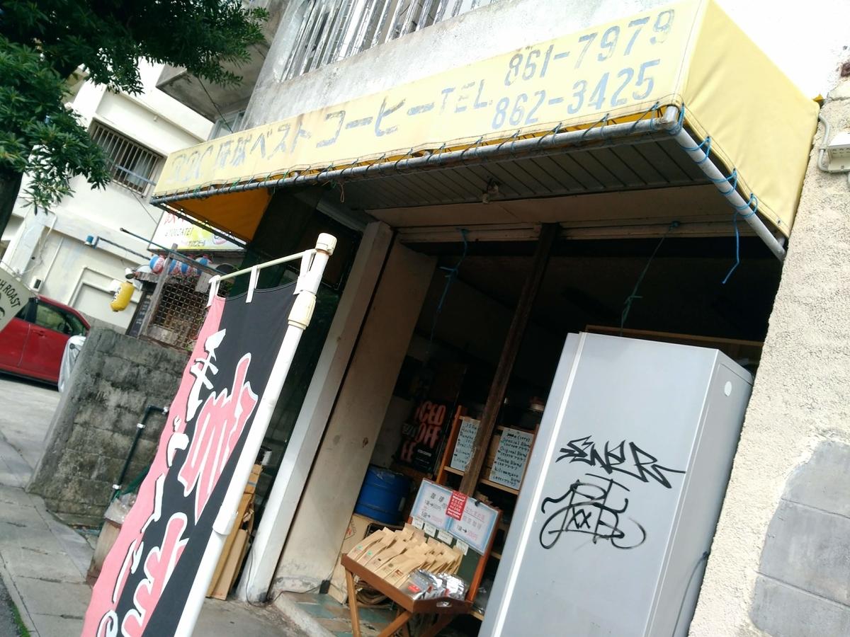 f:id:somutamu_musume3:20200411082059j:plain