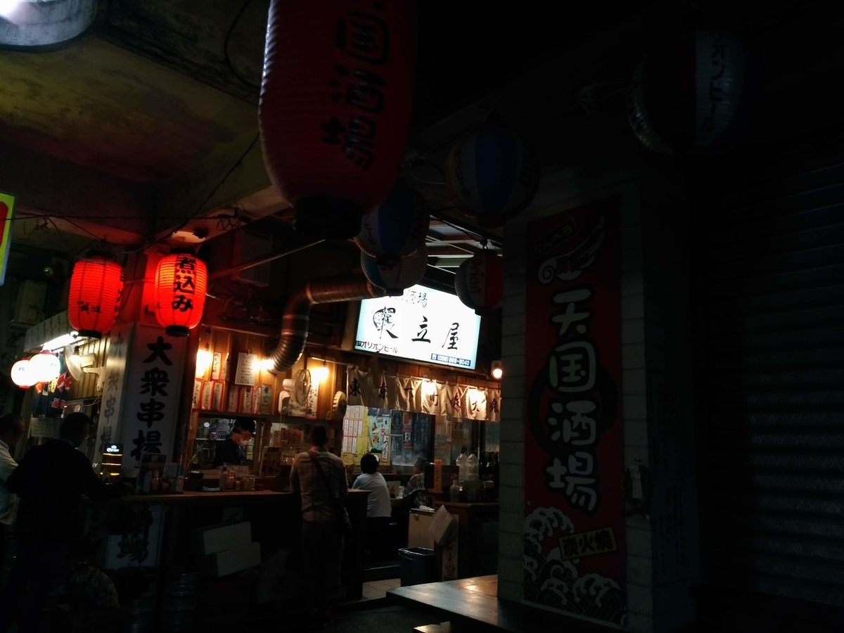 f:id:somutamu_musume3:20200411180829j:plain
