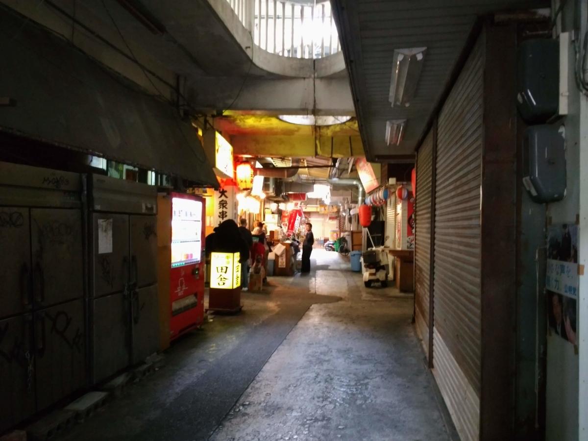 f:id:somutamu_musume3:20200411180833j:plain
