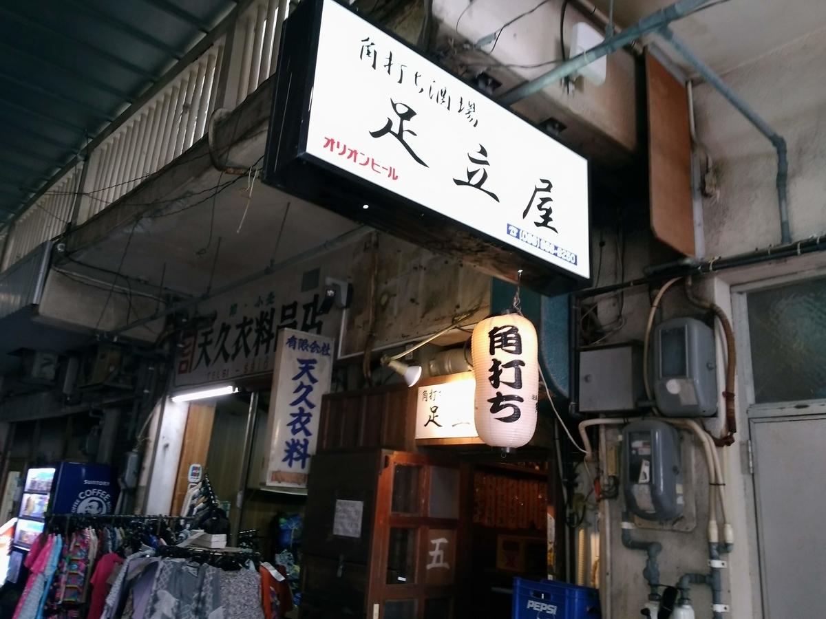 f:id:somutamu_musume3:20200411180841j:plain