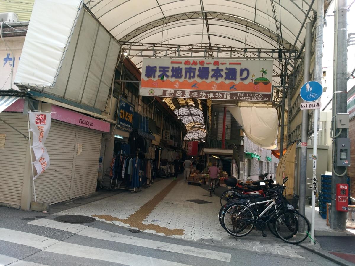 f:id:somutamu_musume3:20200411180911j:plain