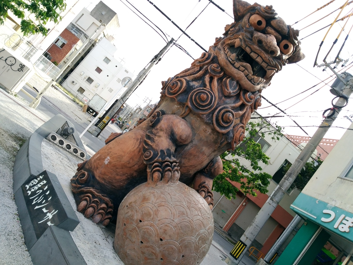 f:id:somutamu_musume3:20200415152830j:plain