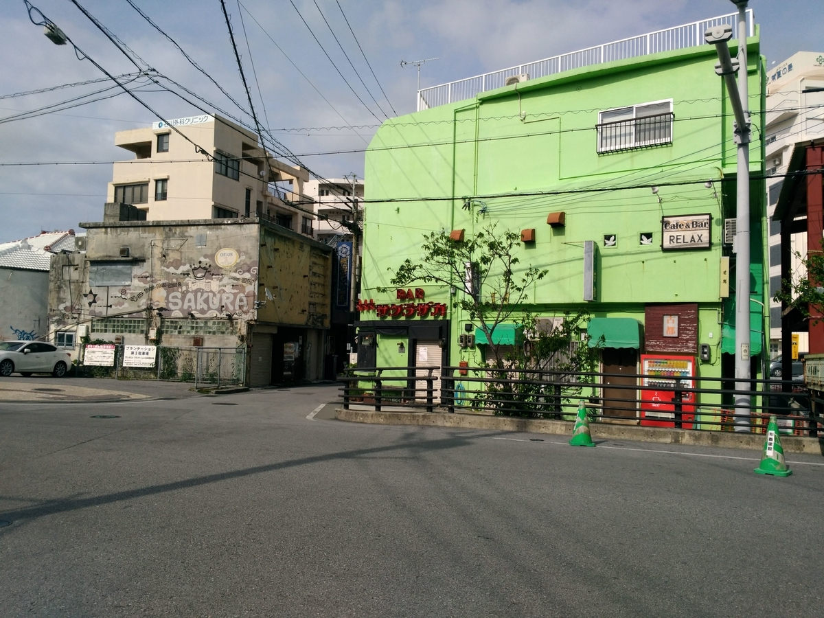 f:id:somutamu_musume3:20200415152858j:plain
