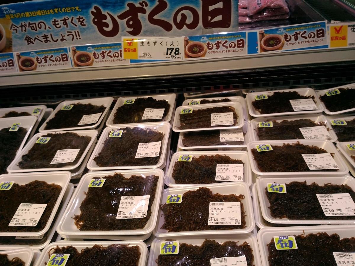 f:id:somutamu_musume3:20200419084108j:plain