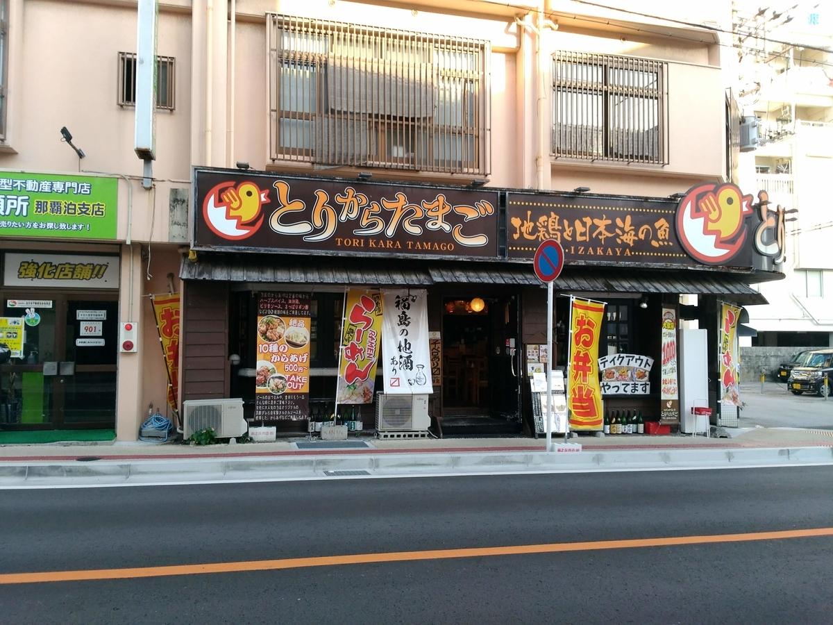 f:id:somutamu_musume3:20200514171947j:plain