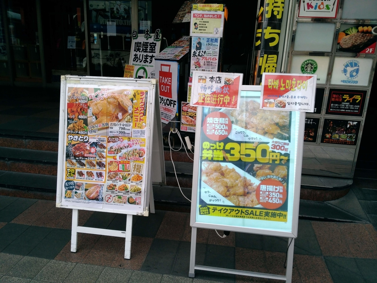 f:id:somutamu_musume3:20200514172022j:plain