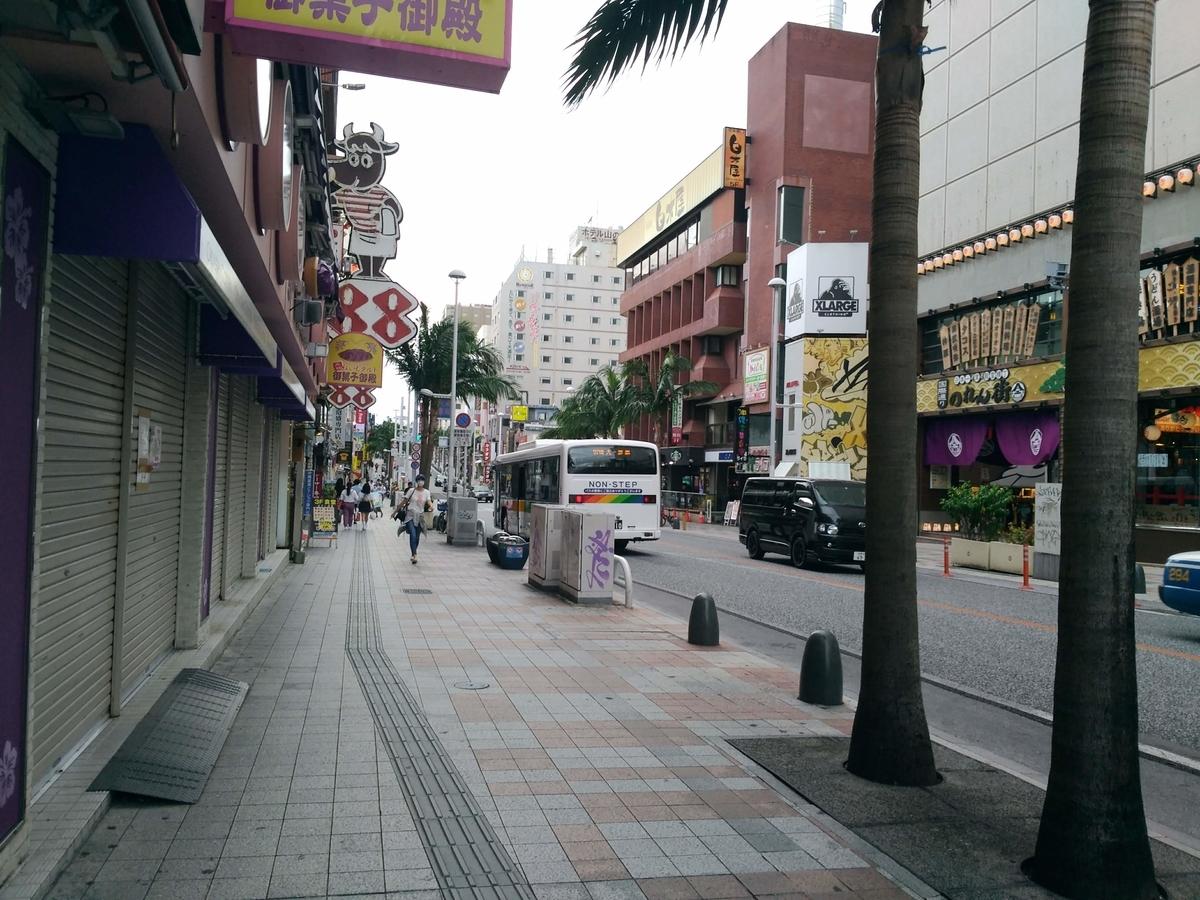 f:id:somutamu_musume3:20200607192520j:plain